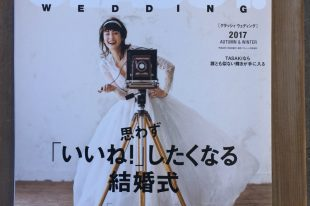 【CLASSY.WEDDING掲載】おすすめのアートブーケショップ3選に選ばれました!